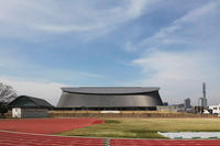 Kusanagi, synthèse Shizuoka terre athlétique