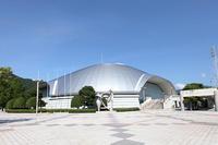 Shizuoka Prefectural, der Boden schwimmt