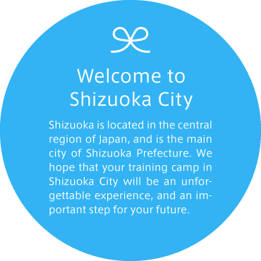 Welcome to Shizuoka-shi. Shizuoka-shi to boast of long history and profound culture to as metropolis of warm Shizuoka located at the central part of Japan through one year. Camping in Shizuoka-shi produces unprecedented impression, and become one step to lead to your future.