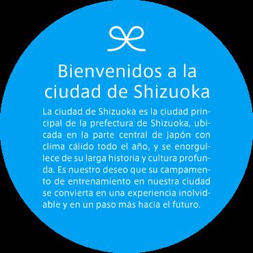 Bienvenido a Shizuoka-shi. Shizuoka-shi para alardear de una historia larga y cultura profunda a como metrópoli de Shizuoka caluroso localizó a la parte central de Japón a través de un año. Acampando en Shizuoka-shi produce una impresión inaudita y se vuelve un paso para llevar a tu futuro.