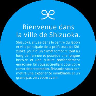 Bienvenu à Shizuoka-shi. Shizuoka-shi se vanter d'une longue histoire et culture profonde à comme métropole de Shizuoka chaud a localisé à la partie centrale de Japon à travers une année. Camper dans Shizuoka-shi produit une impression sans précédent et devient un pas pour mener à ton futur.